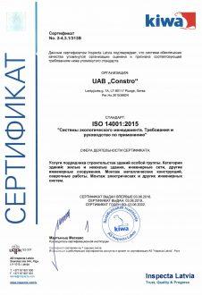 313B Constro 14001 RU-1